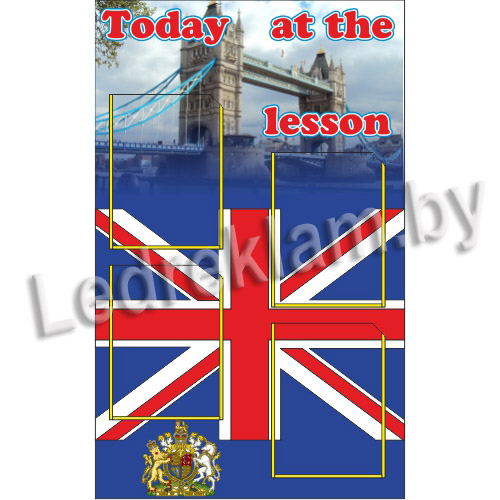 сочинение описание кабинета английского языка